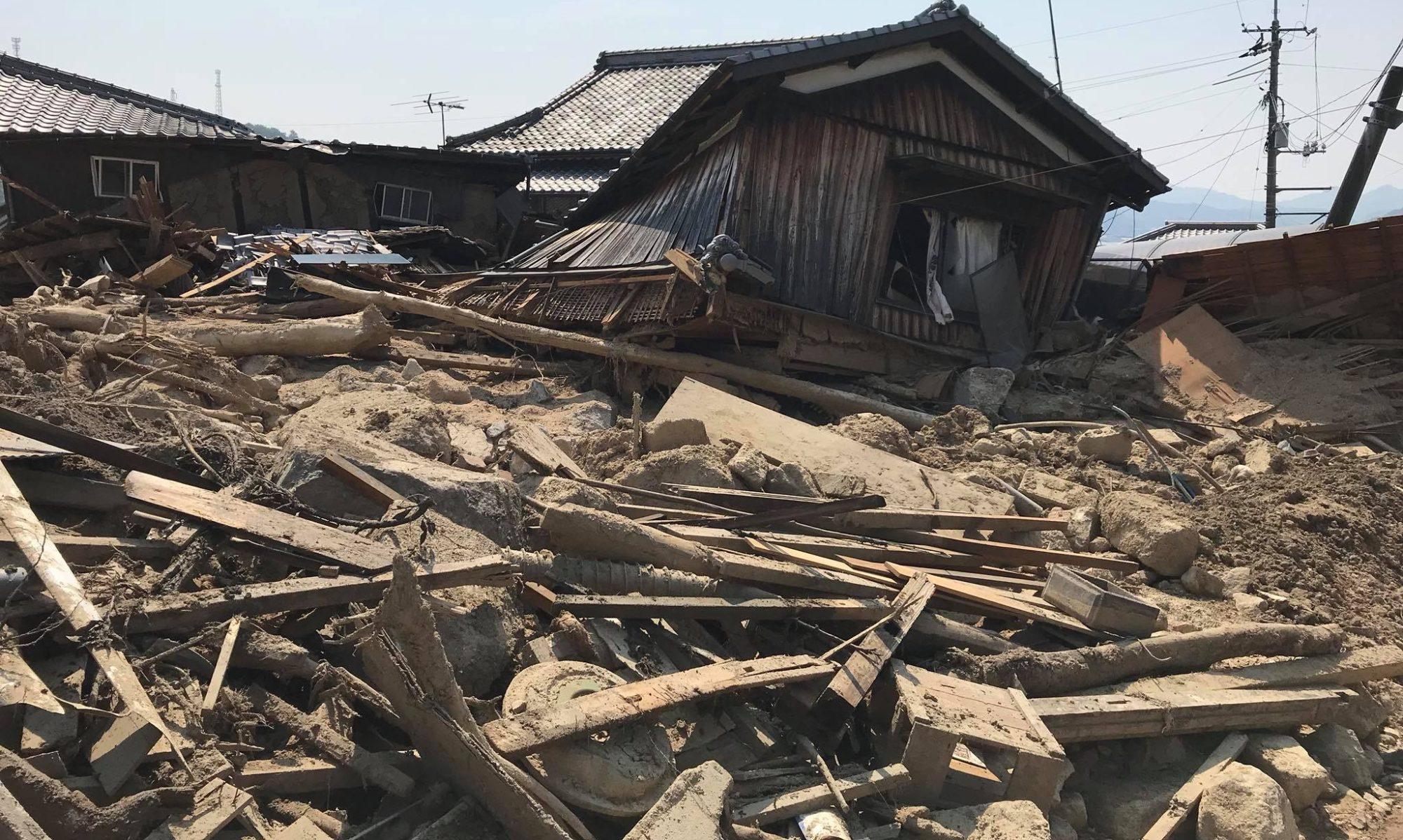 広島災害ボランティア情報